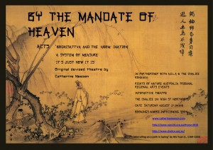 Mandate _Of_Heaven_27_8_2016