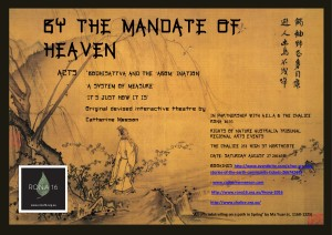 Mandate of Heaven with link